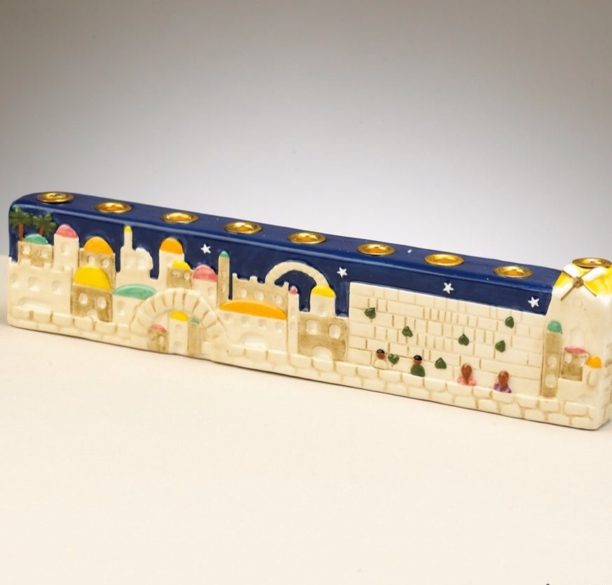 City of Jerusalem Menorah