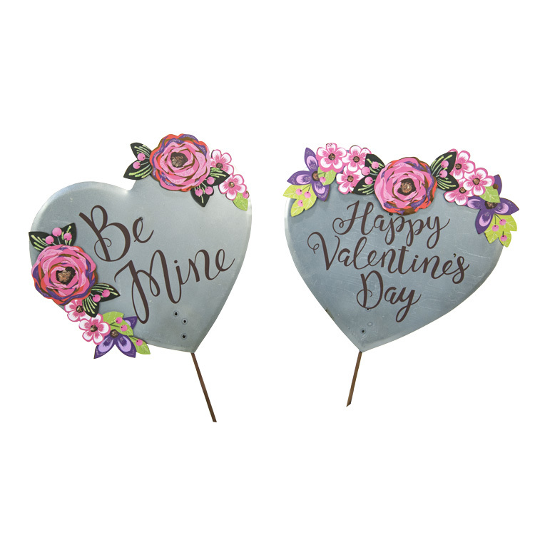 Be Mine or Happy Valentine's Day
