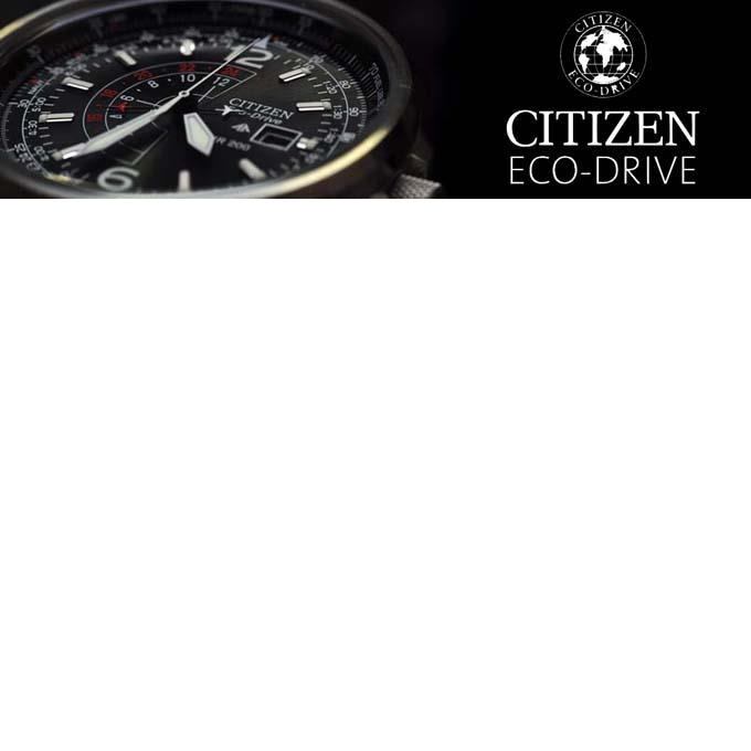 Citizen Watches Eco-Drive