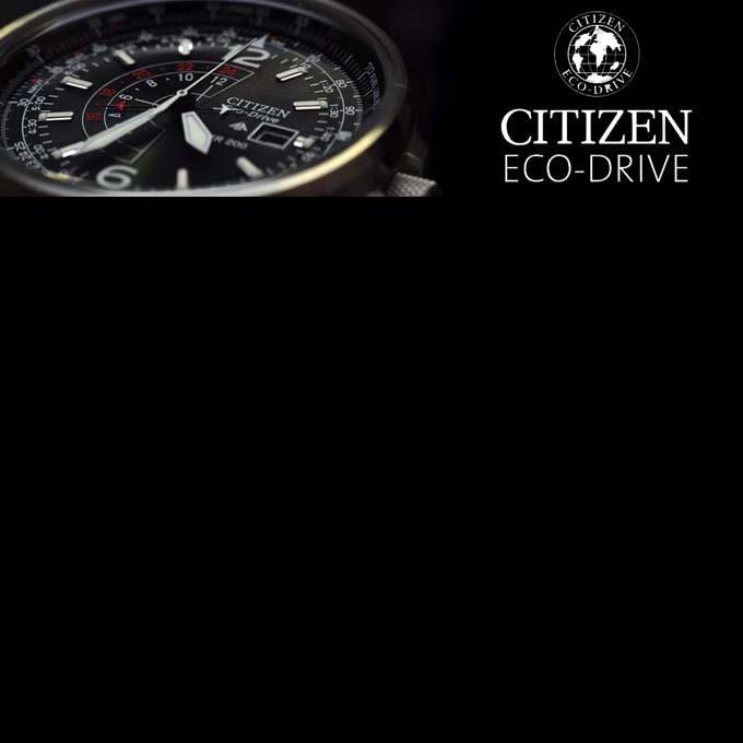 Citizen Watches Eco-Drive