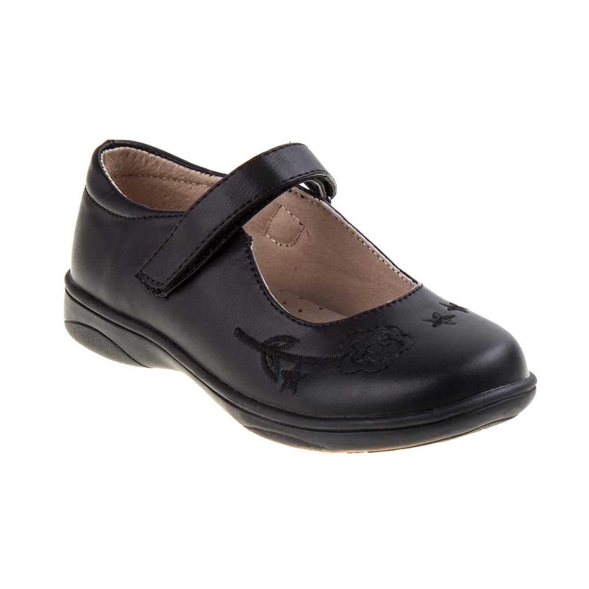 *Black Ankle Leather